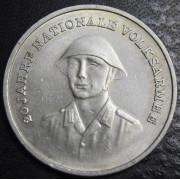 10 марок 1976 год. 20 лет Национальной народной армии