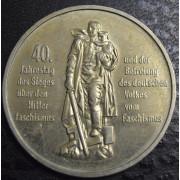 10 марок 1985 год. 40 лет освобождения от фашизма
