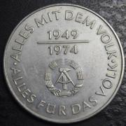 10 марок 1974 год. 25 лет образования ГДР