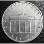 5 марок 1971 год. Бранденбургские ворота