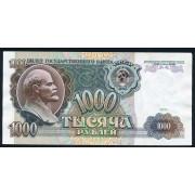 1000  рублей 1991 год