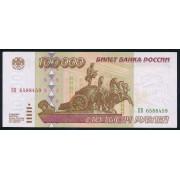 100000 рублей 1995 год