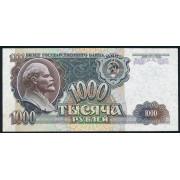 1000 рублей 1992 год .FV