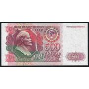 500 рублей 1992 год .VF