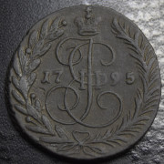 2 копейки 1795  год