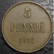 5 пенни 1915 год