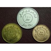 Набор монет  Ирак
