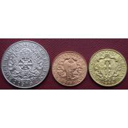 Набор монет  Бутан  1979 год