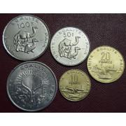 Набор монет Джибути