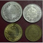 Набор монет  Ливан