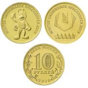 10 рублей 2018 год .Всемирная зимняя универсиада 2019 года в  Красноярске( 2 монеты)