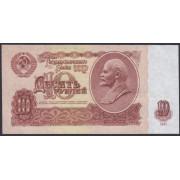 10 рублей 1961 год