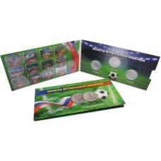 Буклет под монеты и банкноту  Чемпионата мира по футболу 2018