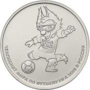 25 рублей 2018 год  Чемпионата мира по футболу Волк - Забивака