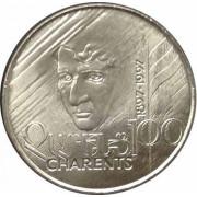 100 драм 1997 год.  Армения .100 лет со дня рождения Егише Чаренц