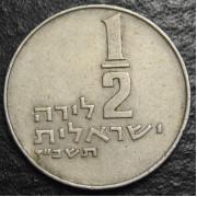 1/2  лиры 1967 год  Израиль