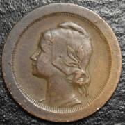 5 сентаво 1927 год