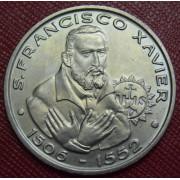 200 эскудо 1997 год . 445 лет со дня смерти святого Франциска Ксаверия
