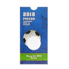 № 1. Буклет  капсульный - Чемпионат мира по футболу  2018 FIFA в России   для монеты 25 рублей