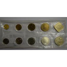 Набор монет 1988 год  ЛМД