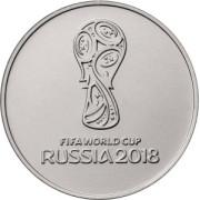 25 рублей чемпионат мира по футболу FIFA 2018 в России