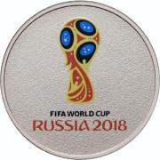 25 рублей чемпионат мира по футболу FIFA 2018 в России . Цветная в блистере