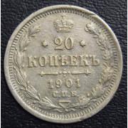 20 копеек 1901год