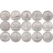 """Набор  монет """"Столицы государств, освобожденные советскими войсками """" (14 монет в альбоме )"""