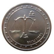 1 рубль  2016 год  Весы