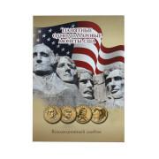 Альбом планшет  Памятные однодолларовые монеты США