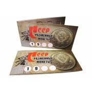 Буклет Разменные монеты СССР