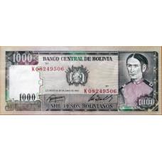 1000 песо  1982 год . Боливия