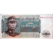 1 кьят 1972 год .  Бирма