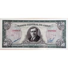 50 эскудо 1962-75 год  Чили в интернет магазине Монетабум