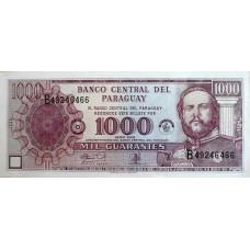 1000 гуарани 2002 год . Парагвай