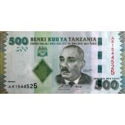 500 шиллингов 2010 год . Танзания