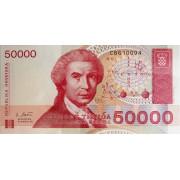 50000 динар 1993 год . Хорватия
