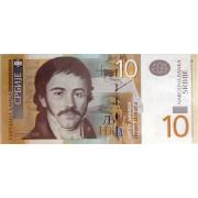 10 динар 2011 год . Сербия