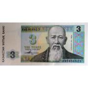 3 тенге 1993 год .Казахстан