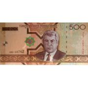 500 манат 2005 год. Туркменистан
