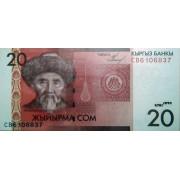 20 сом 2009 год .  Киргизия