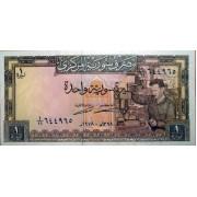1 фунт 1963-82 год . Сирия