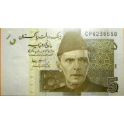 5 рупий 2009 год .Пакистан
