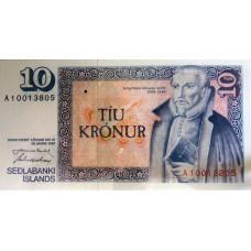 10 крон 1961 год. Исландия