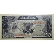 25 пиастров 1987 год .Судан
