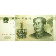 1 юань 1999 год . Китай