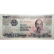 2000 донг 1988 год. Вьетнам