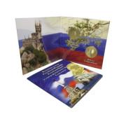 Буклет присоединение Крыма и Севастополя ( 2 монеты)