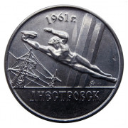 1 рубль  2014г  Днестровск