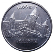 1 рубль 2014г   Бендеры
